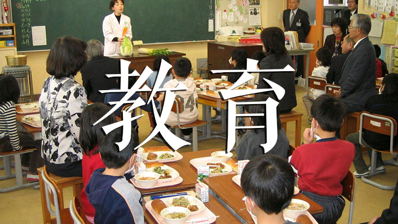 汉中教育行业
